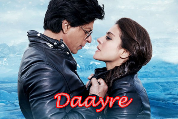 Daayre Song Lyrics