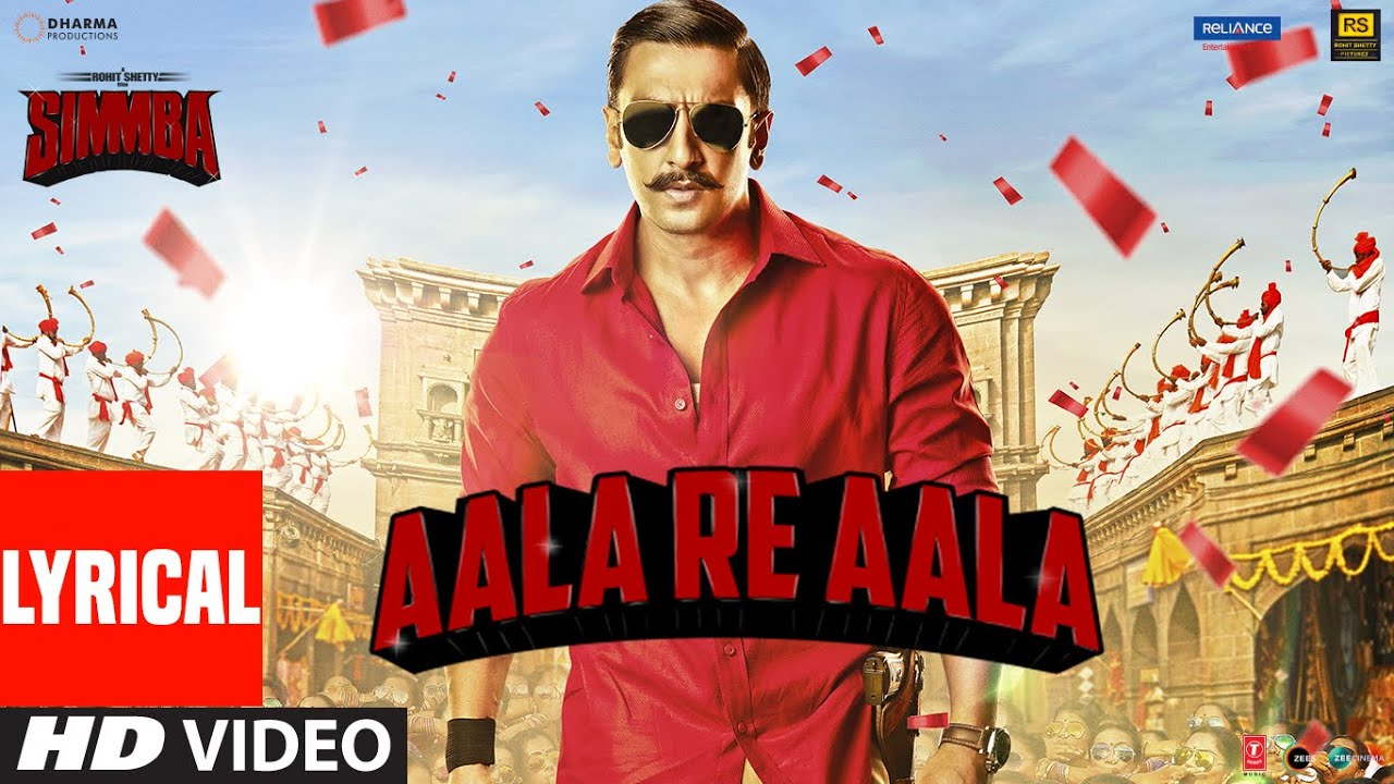 Aala Re Aala Song Lyrics Image