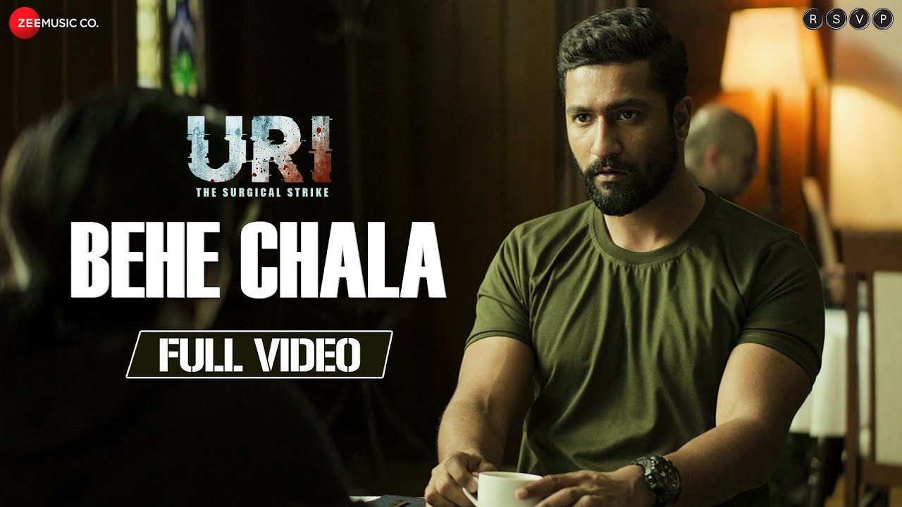 Behe Chala Song Lyrics Image
