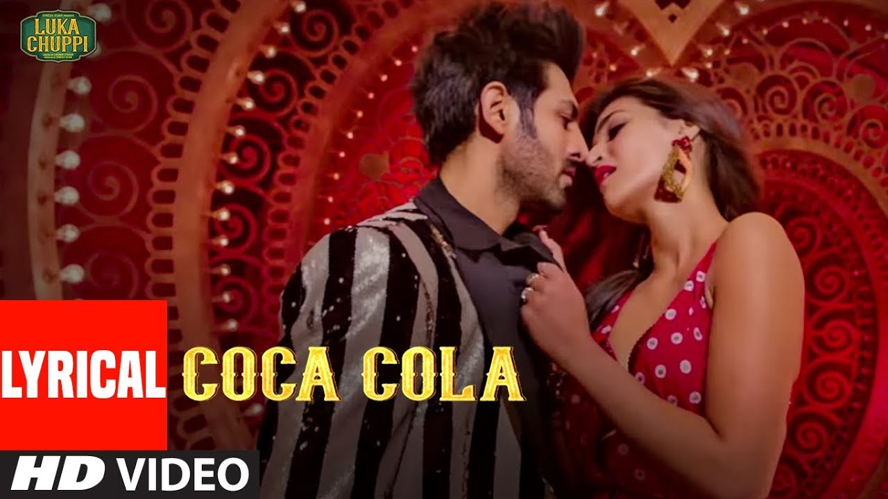 Coca Cola Song Lyrics