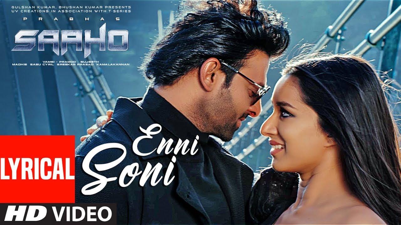 Enni Soni Song Lyrics Image