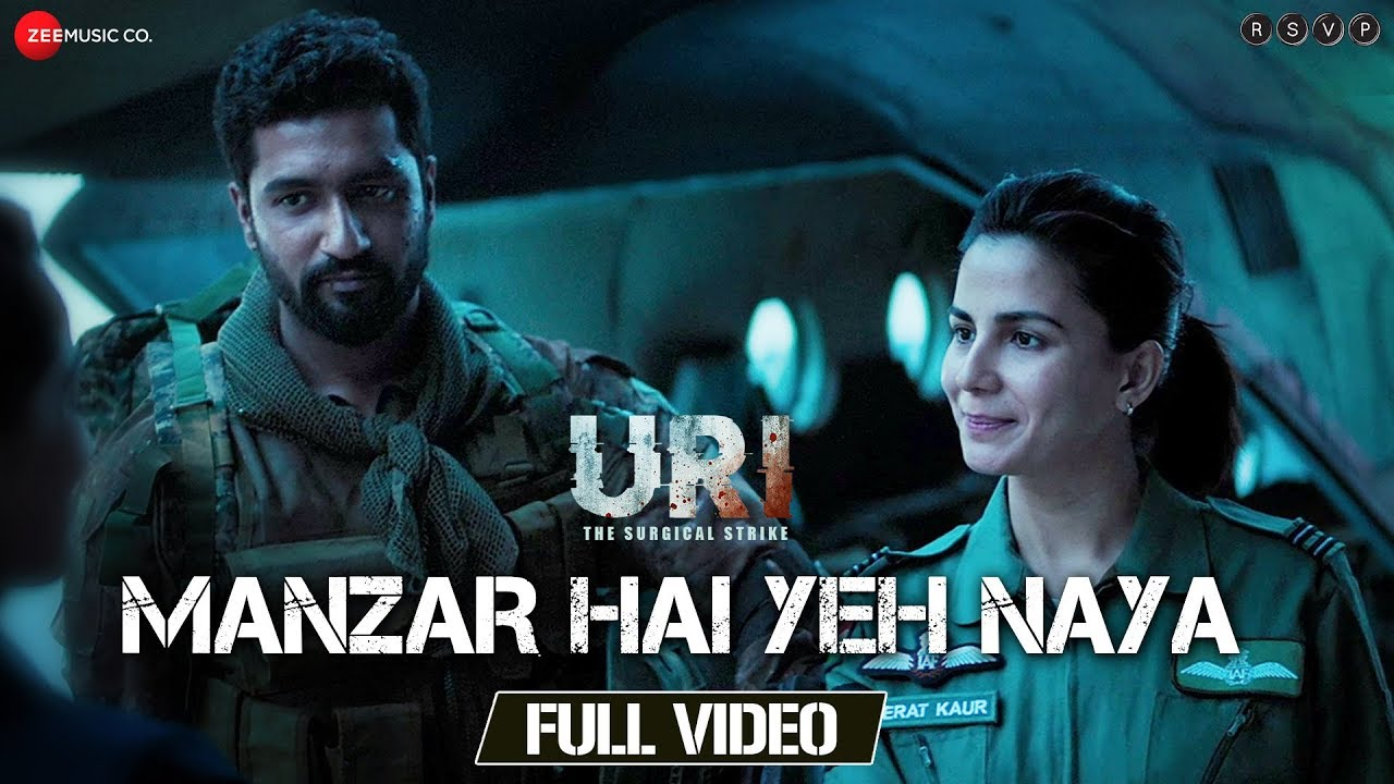 Manzar Hai Yeh Naya Song Lyrics