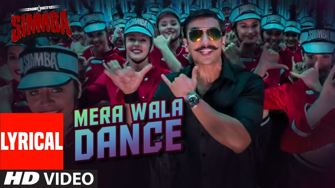 Mera Wala Dance Song Lyrics