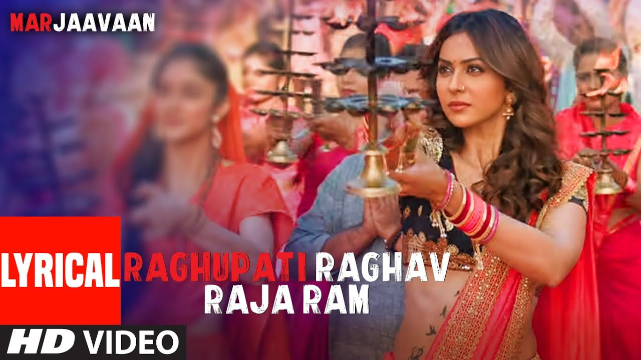 Raghupati Raghav Raja Ram Song Lyrics Image