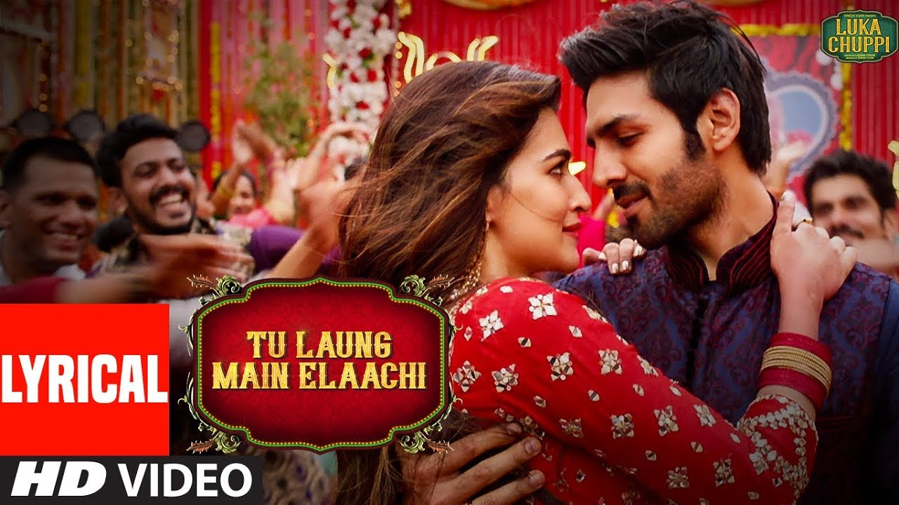 Tu Laung Main Elaachi Song Lyrics Image