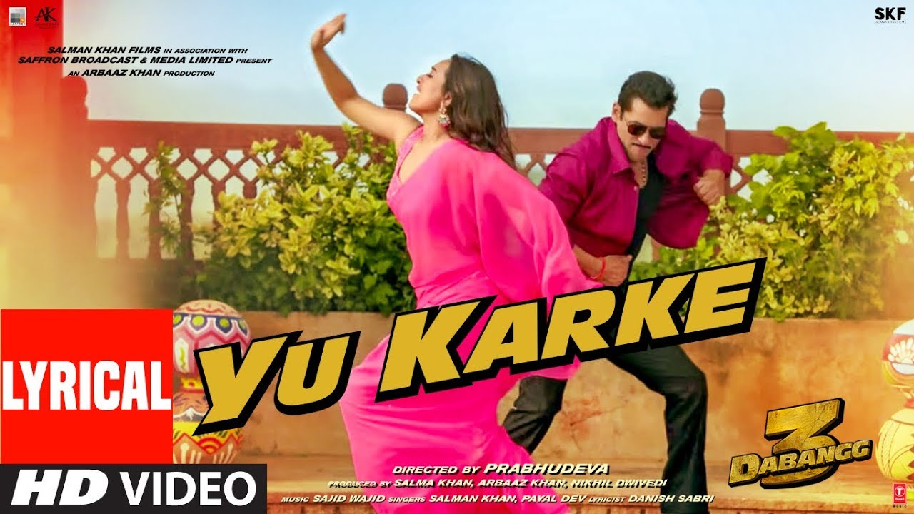 Yu Karke Song Lyrics Image