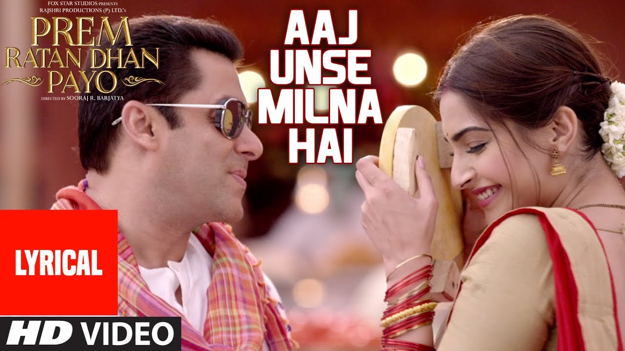 Aaj Unse Milna Hai Song Lyrics Image