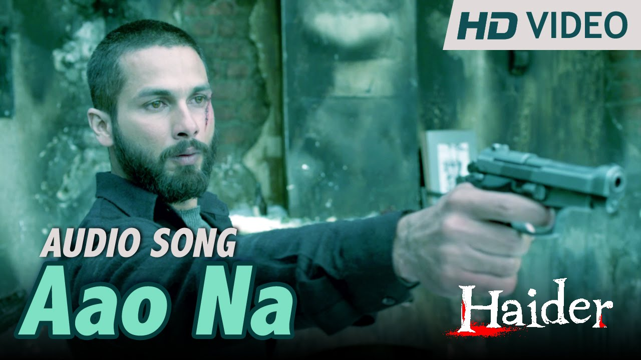 Aao Na Song Lyrics