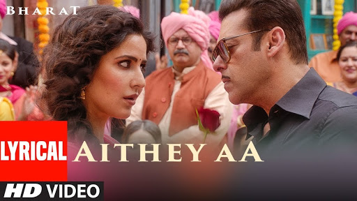 Aithey Aa Song Lyrics