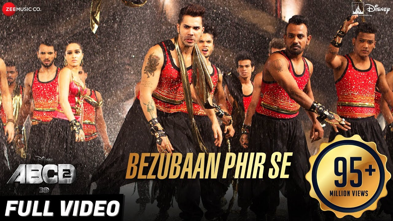 Bezubaan Phir Se Song Lyrics