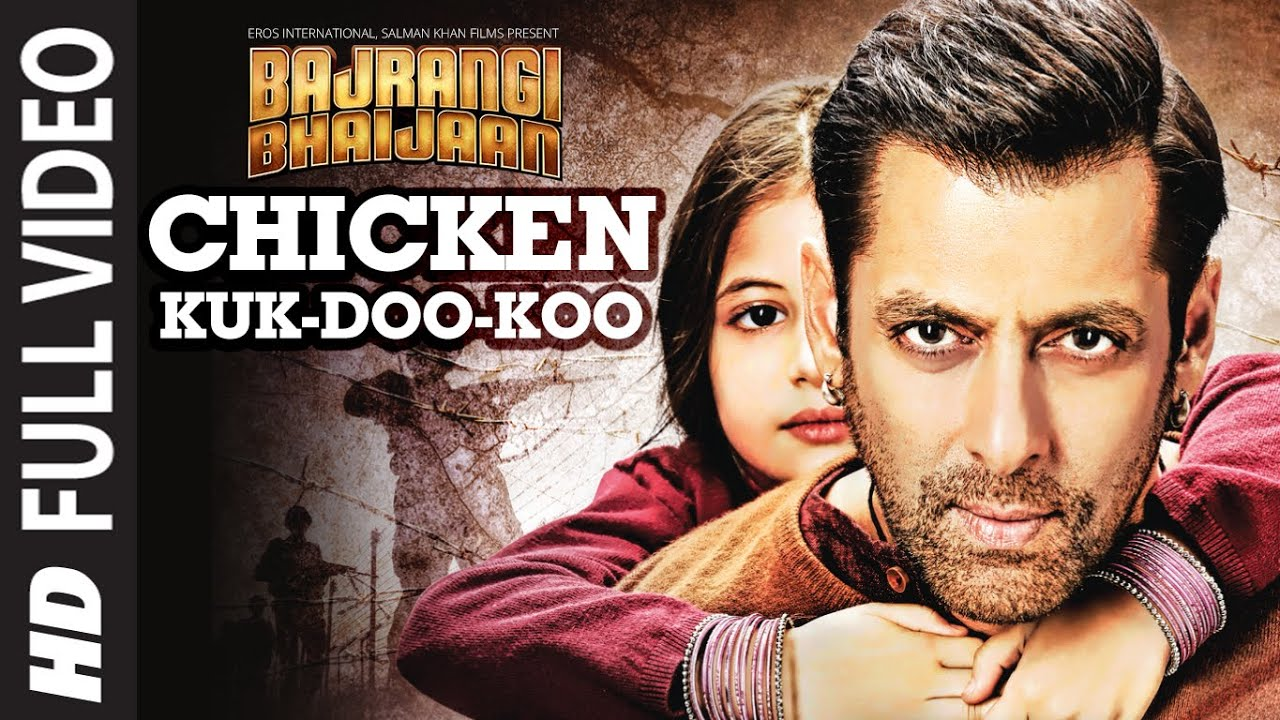 Chicken Kuk-Doo-Koo Song Lyrics