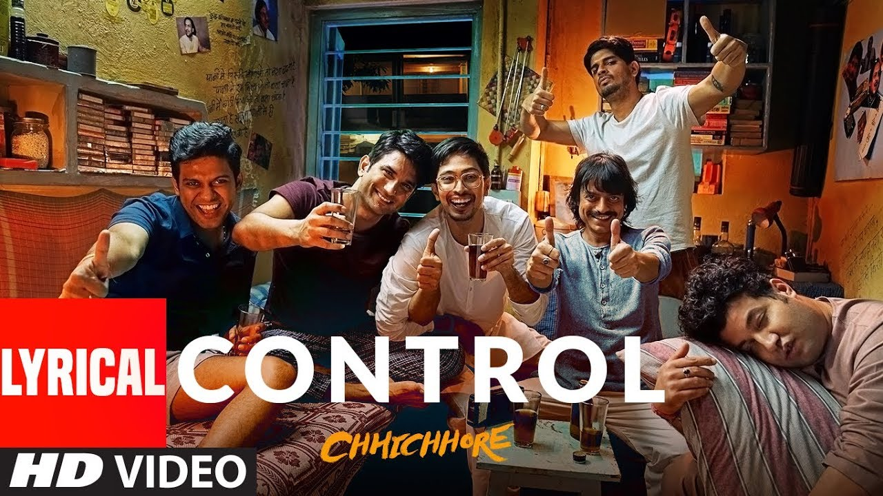 Control Song Lyrics Image