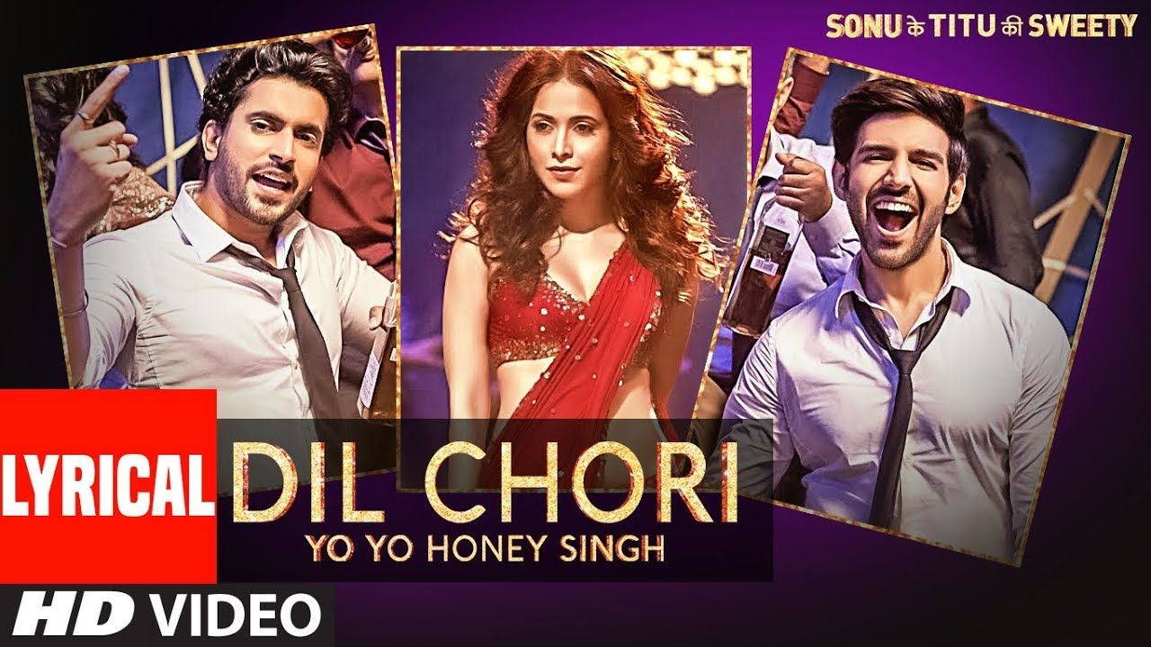 Dil Chori Song Lyrics Image