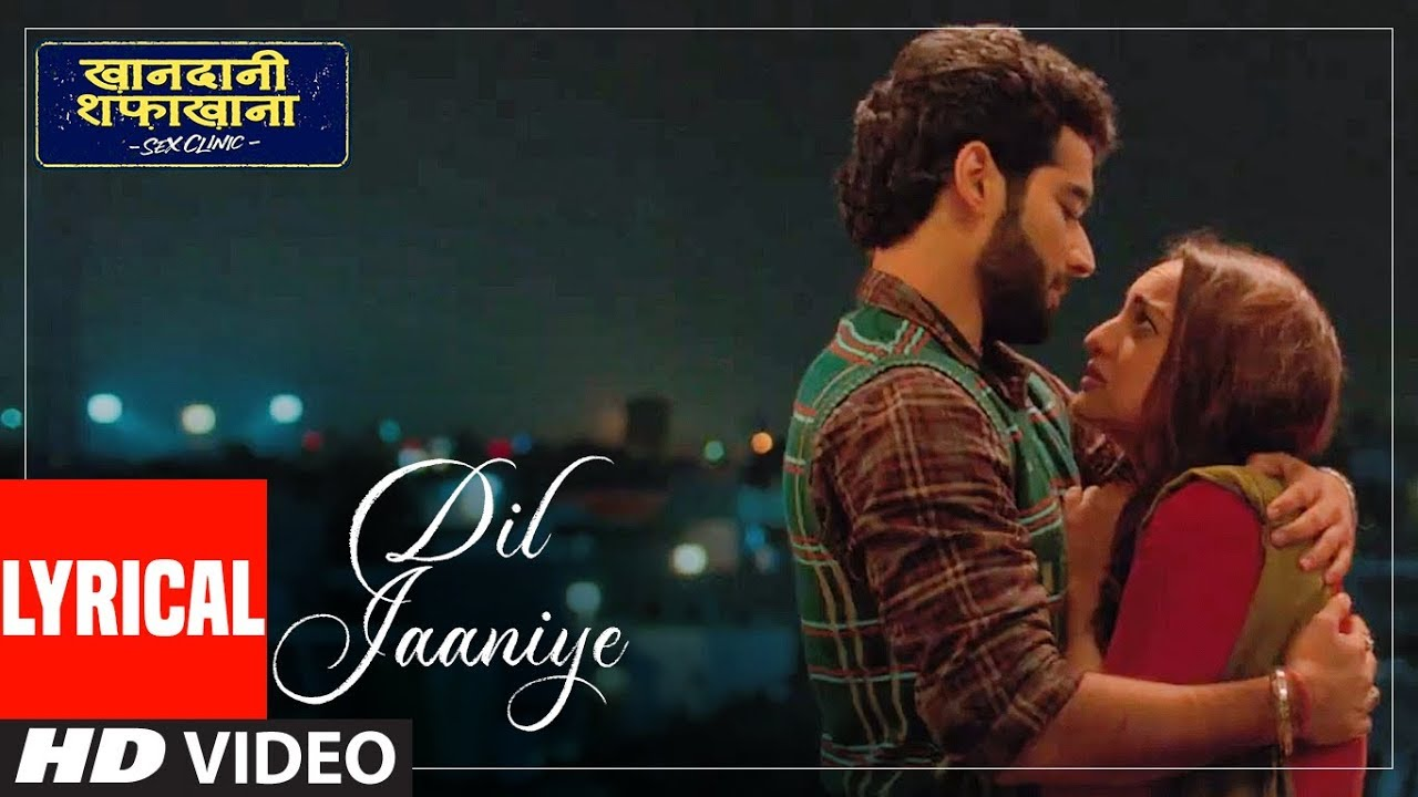 Dil Jaaniye Song Lyrics
