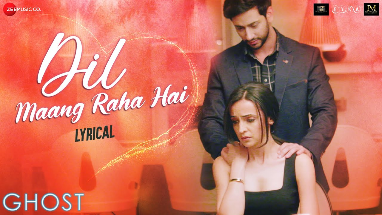 Dil Maang Raha Hai Song Lyrics Image