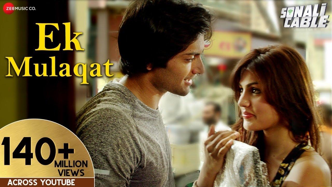 EK Mulaqat Song Lyrics Image