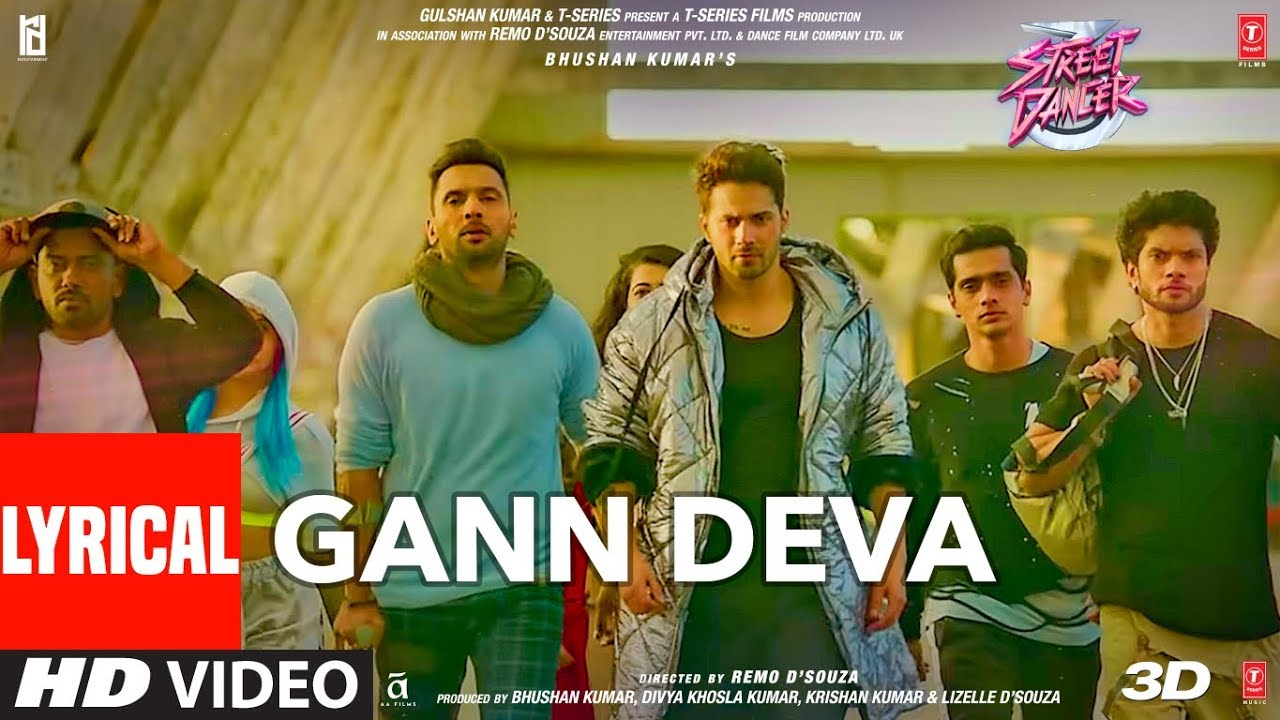 Gann Deva Song Lyrics Image