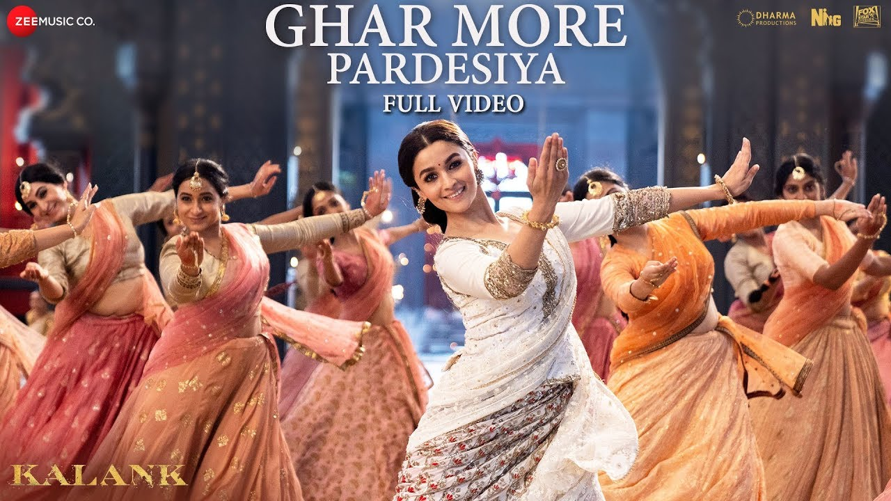 Ghar More Pardesiya Song Lyrics Image