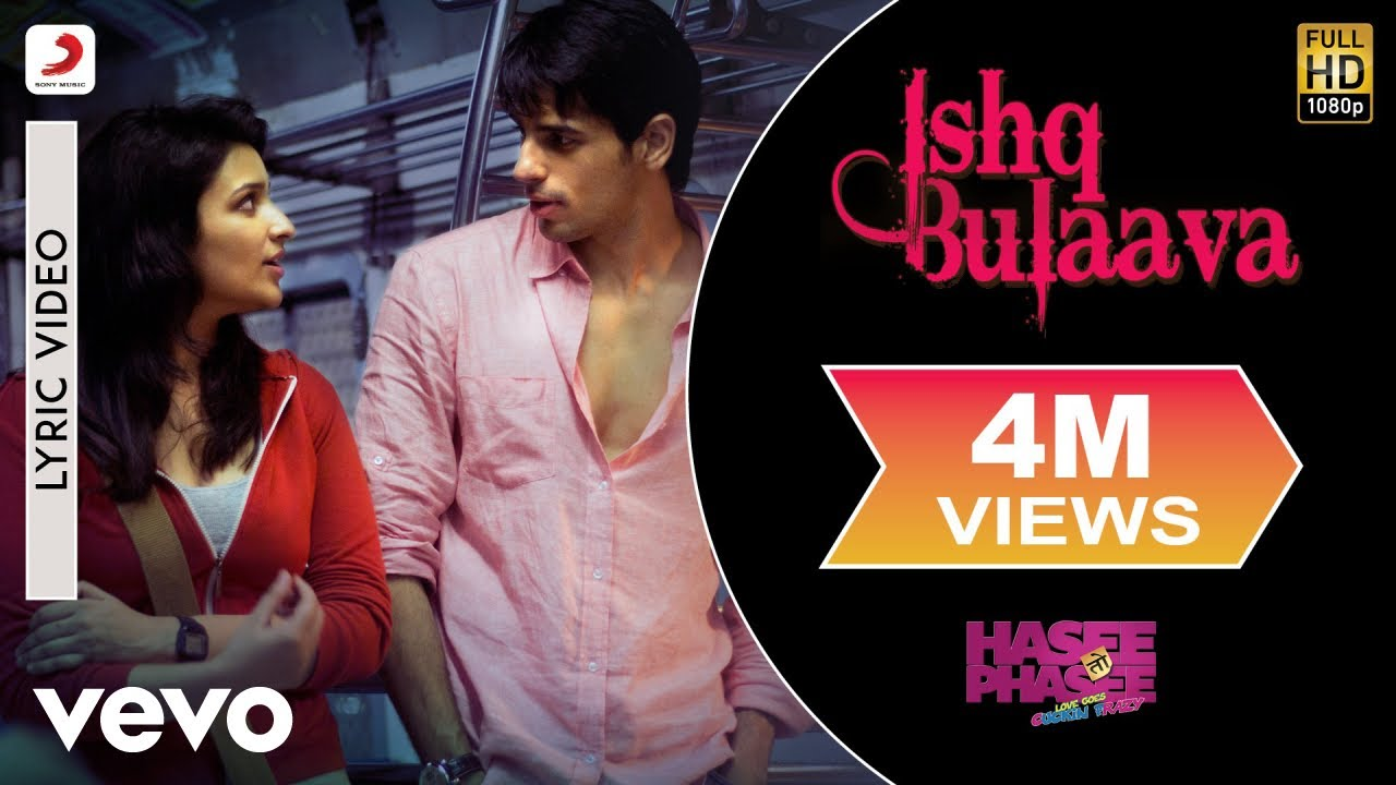 Ishq Bulaava Song Lyrics