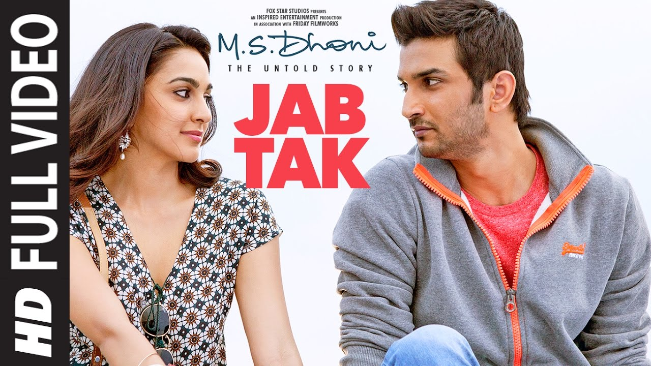 Jab Tak Song Lyrics