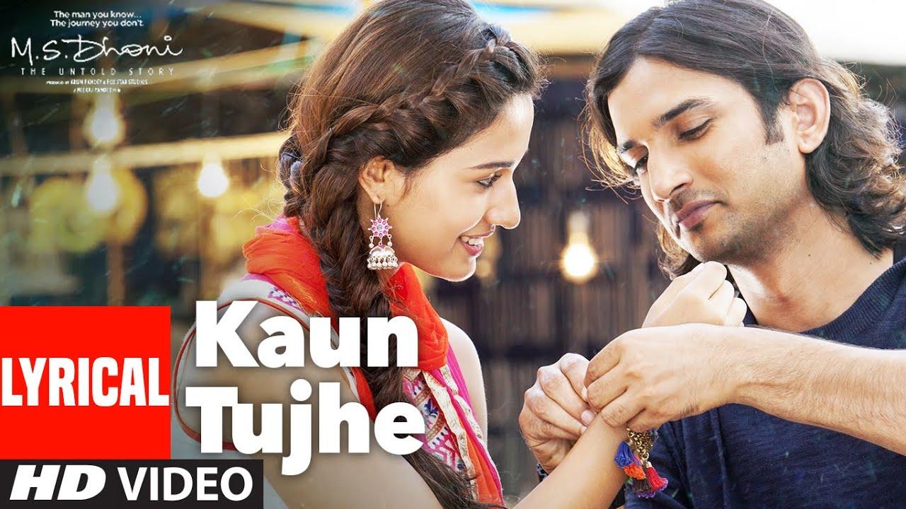Kaun Tujhe Song Lyrics Image
