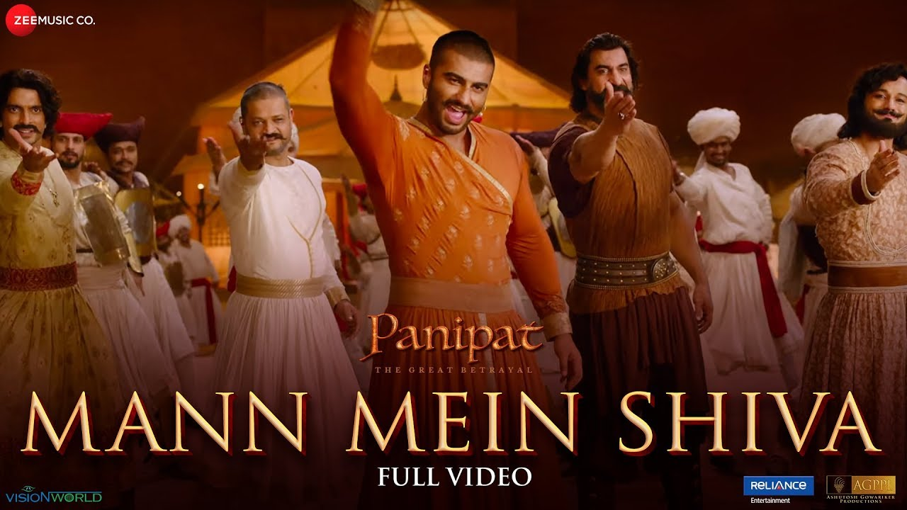 Mann Mein Shiva Song lyrics