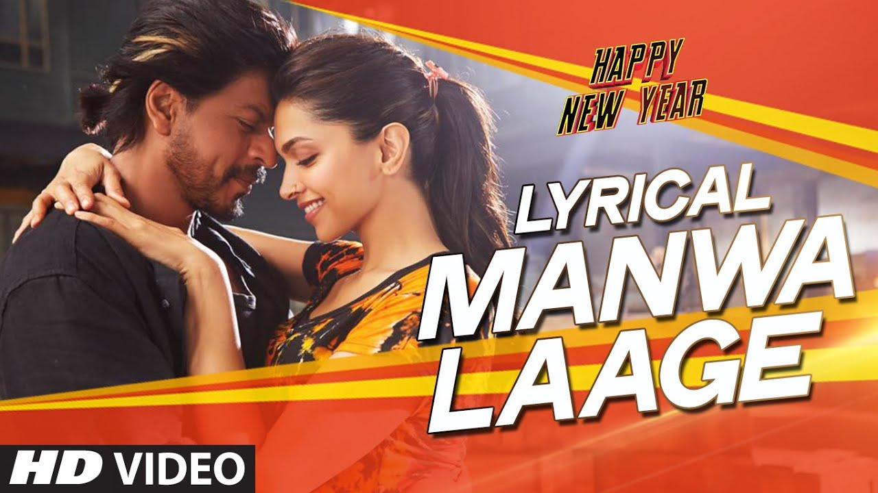 Manwa Laage Song Lyrics Image