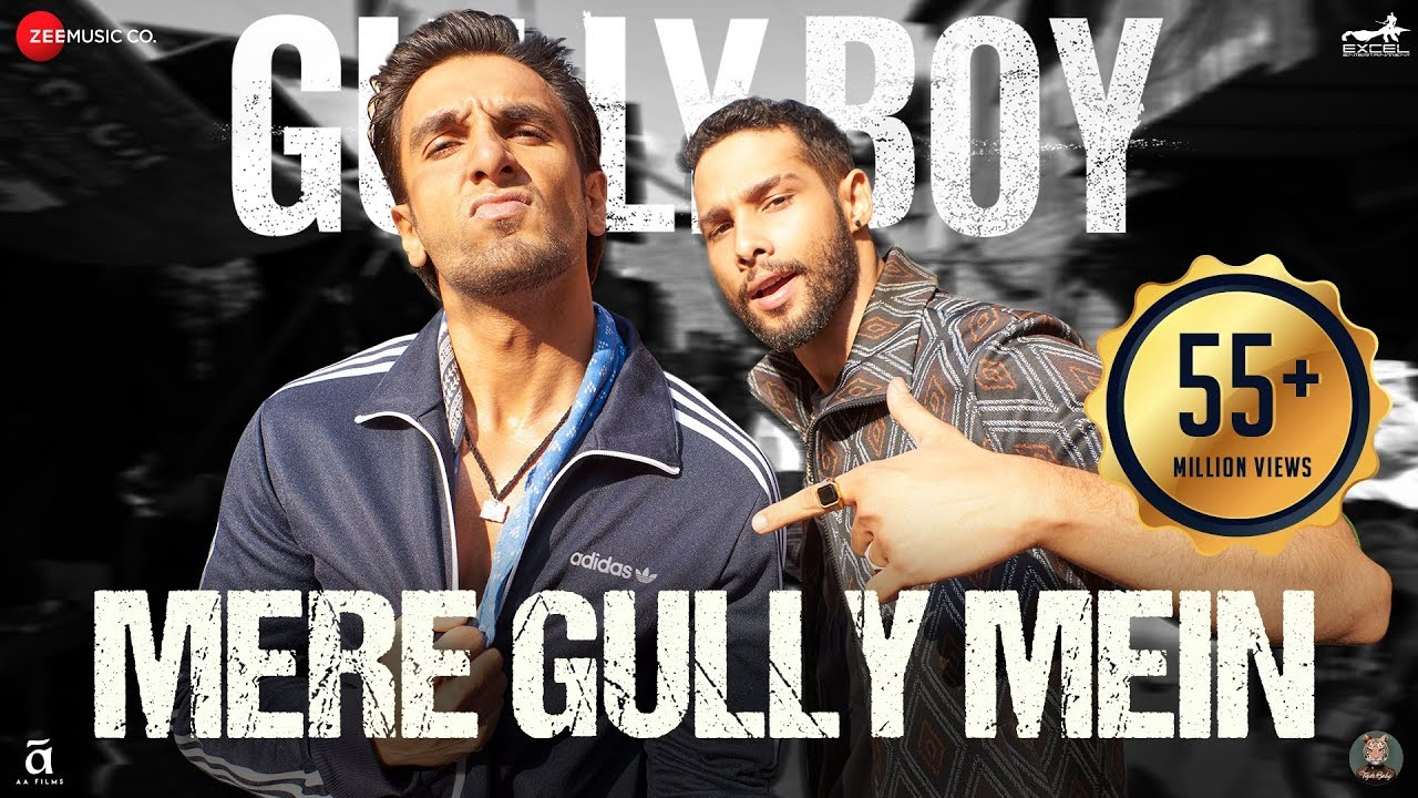Mere Gully Mein Song Lyrics Image