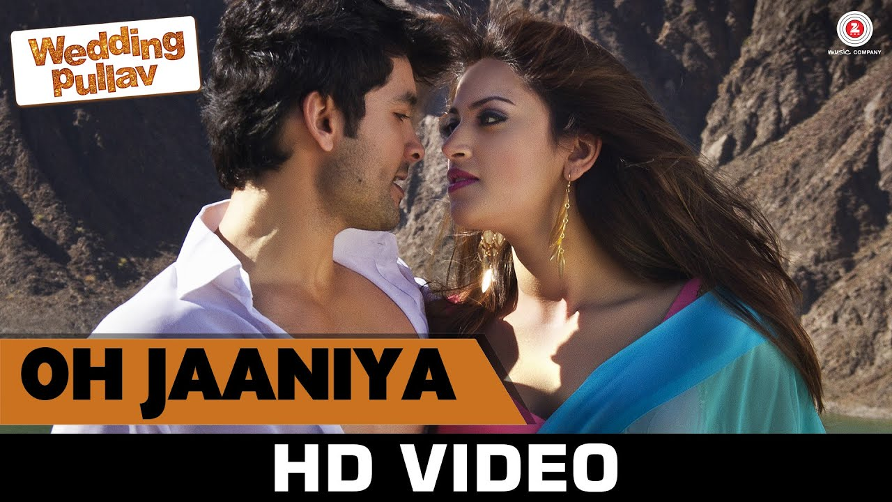 Oh Jaaniya Song Lyrics Image