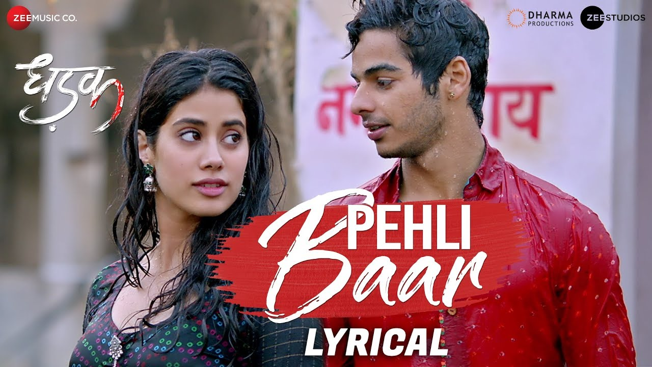 Pehli Baar Song Lyrics Image