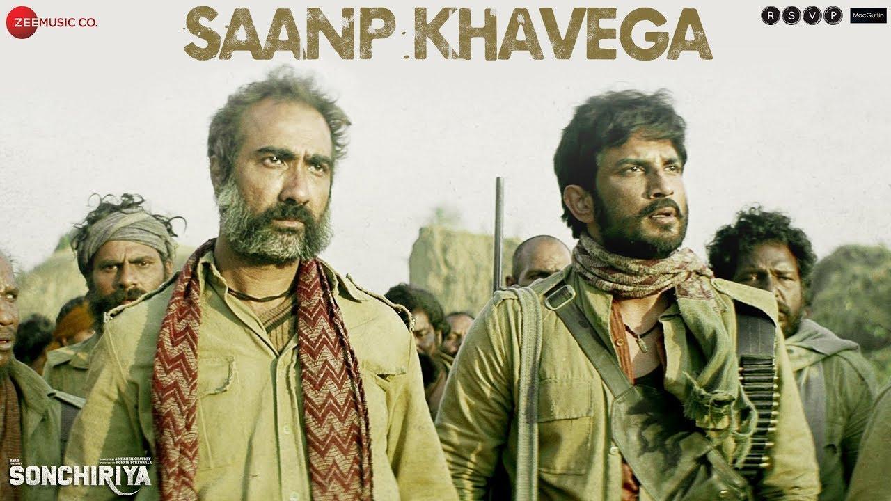 Saanp Khavega Song Lyrics