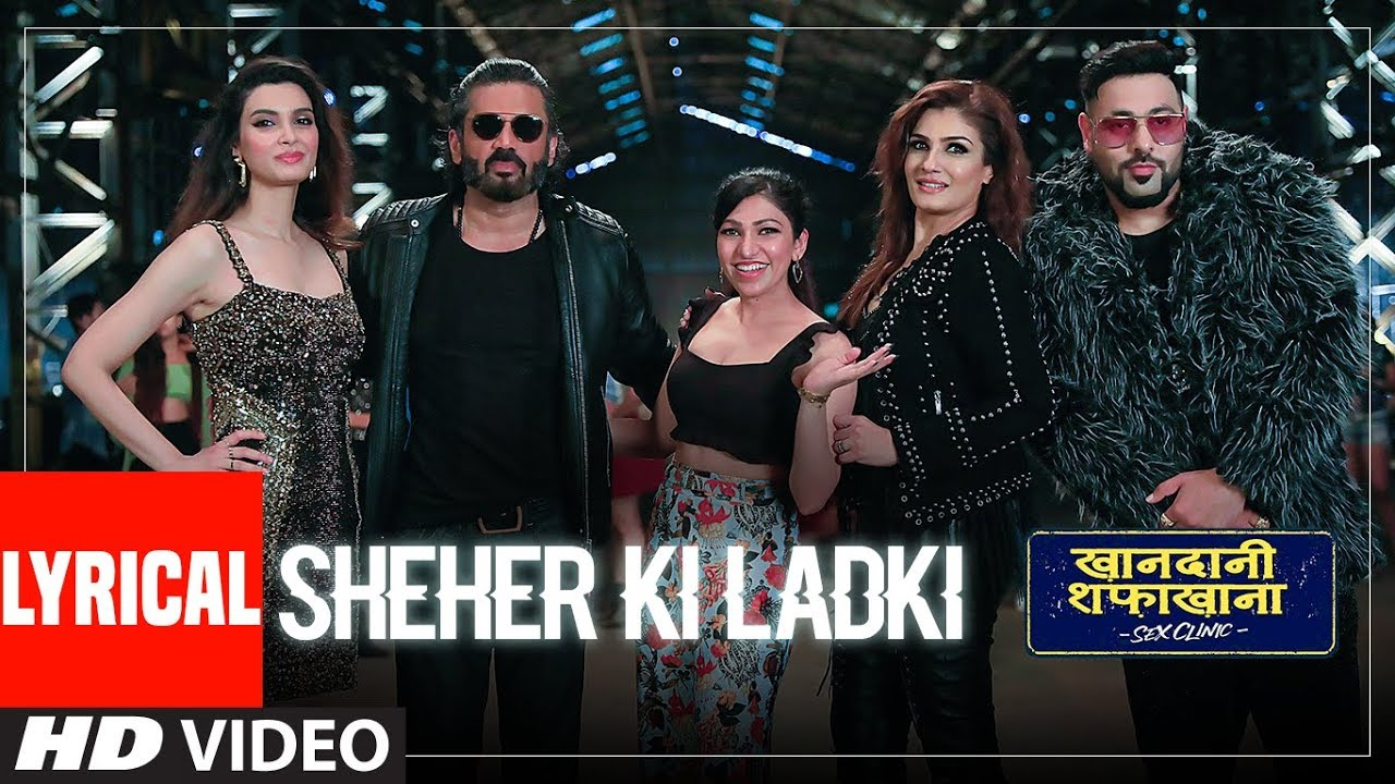 Sheher Ki Ladki Song Lyrics Image