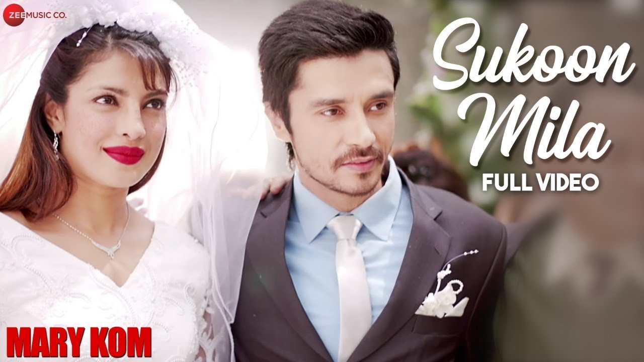 Sukoon Mila Song Lyrics