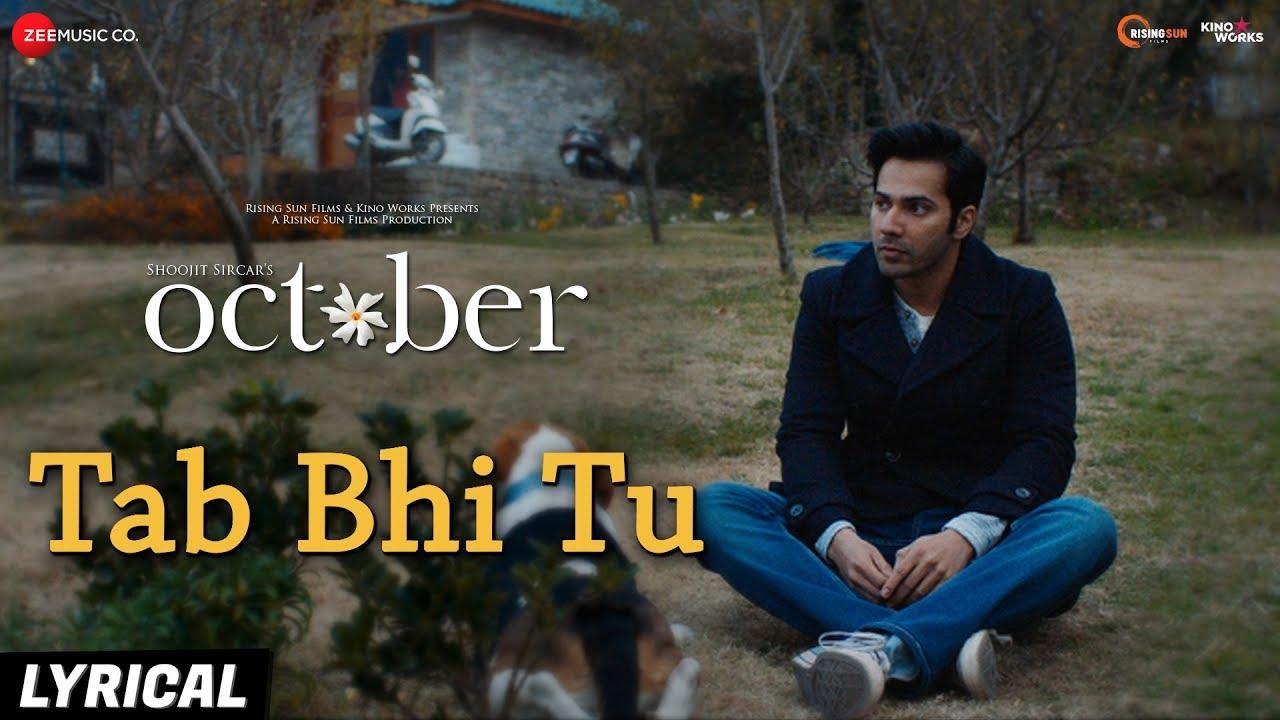 Tab Bhi Tu Song Lyrics Image