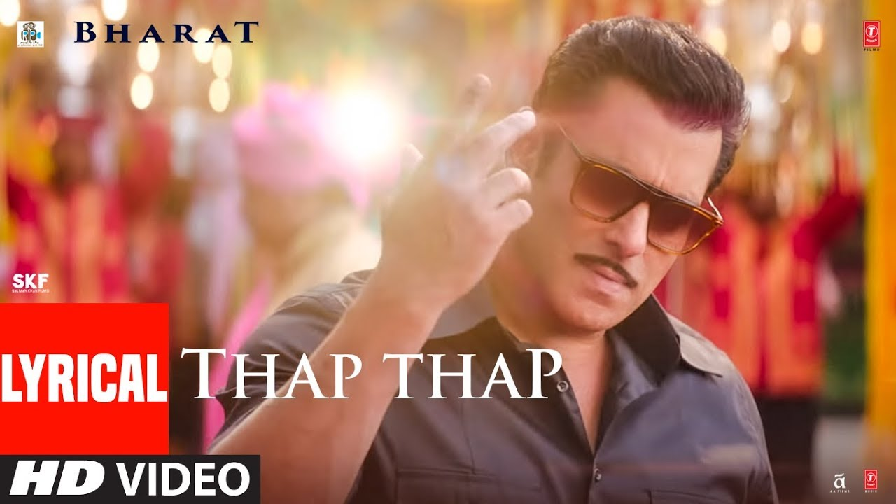 Thap Thap Song Lyrics