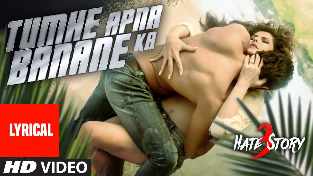 Tumhe Apna Banane Ka Song Lyrics