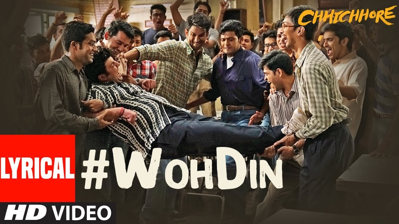 Woh Din Song Lyrics