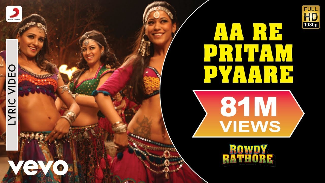 Aa Re Pritam Pyaare Song Lyrics Image