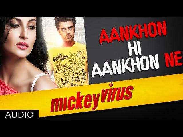Aankhon Hi Aankhon Ne Song Lyrics Image