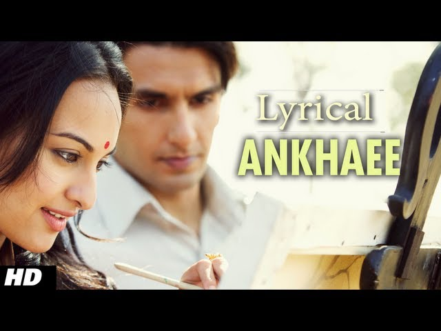 Ankahee Song Lyrics