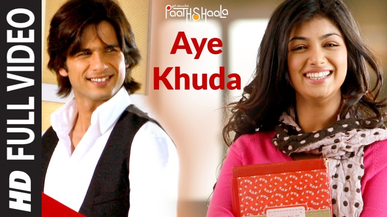 Aye Khuda Song Lyrics Image