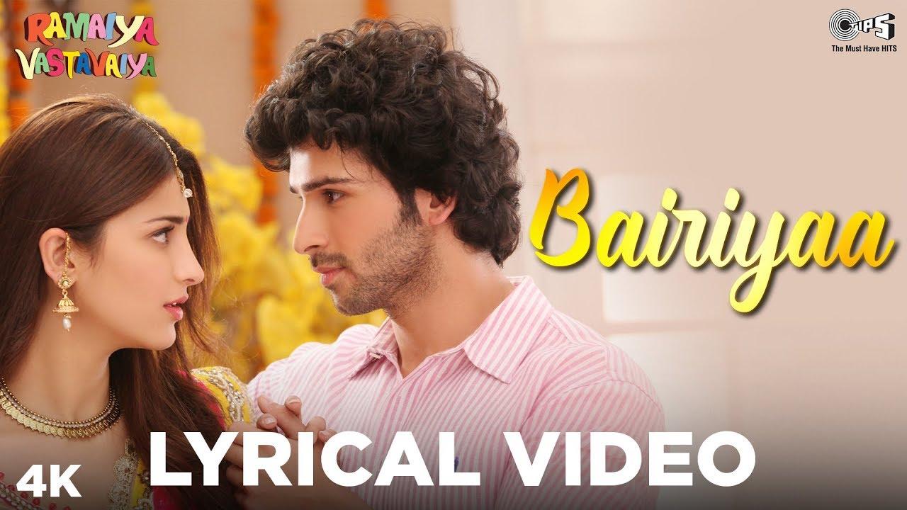 Bairiyaa Song Lyrics
