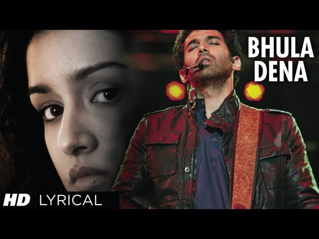 Bhula Dena Song Lyrics Image