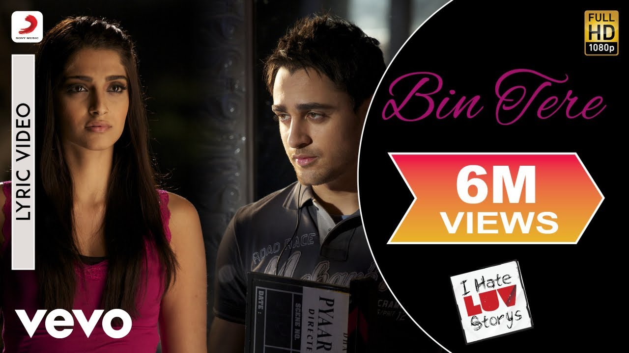 Bin Tere Song Lyrics Image