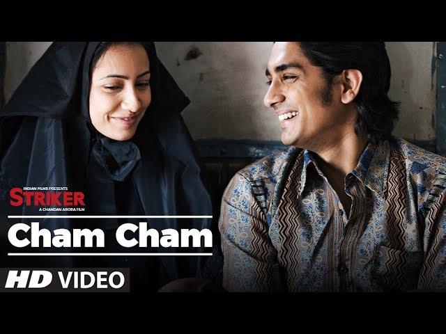 Cham Cham Song Lyrics Image