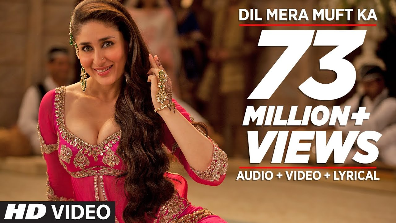 Dil Mera Muft Ka Song Lyrics Image