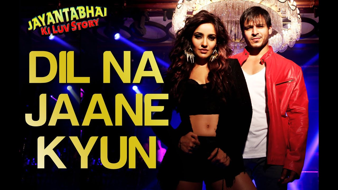Dil Na Jaane Kyun Song Lyrics Image