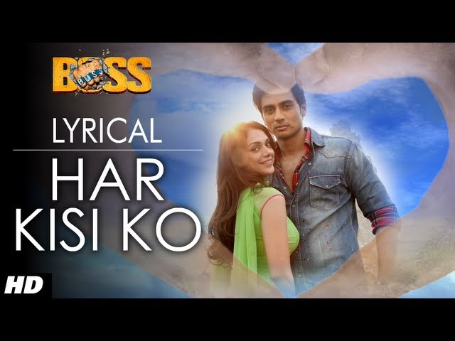 Har Kisi Ko Nahi Milta Song Lyrics Image