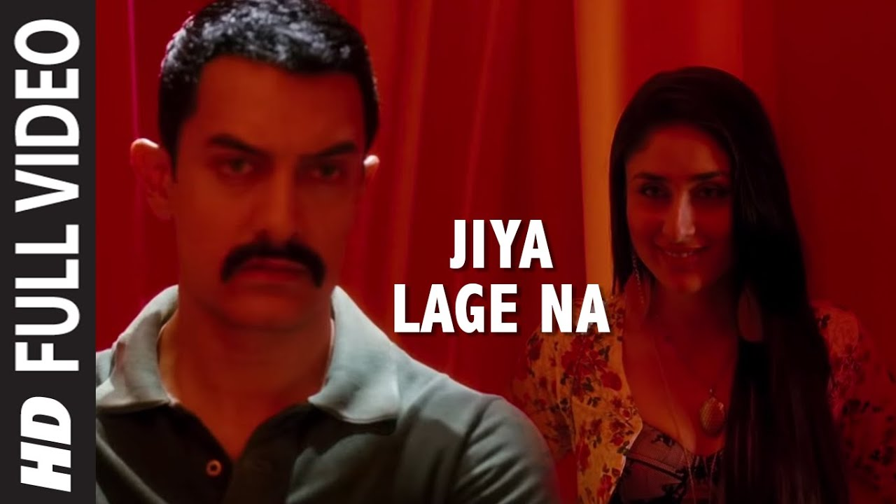 Jiya Lage Na Song Lyrics Image