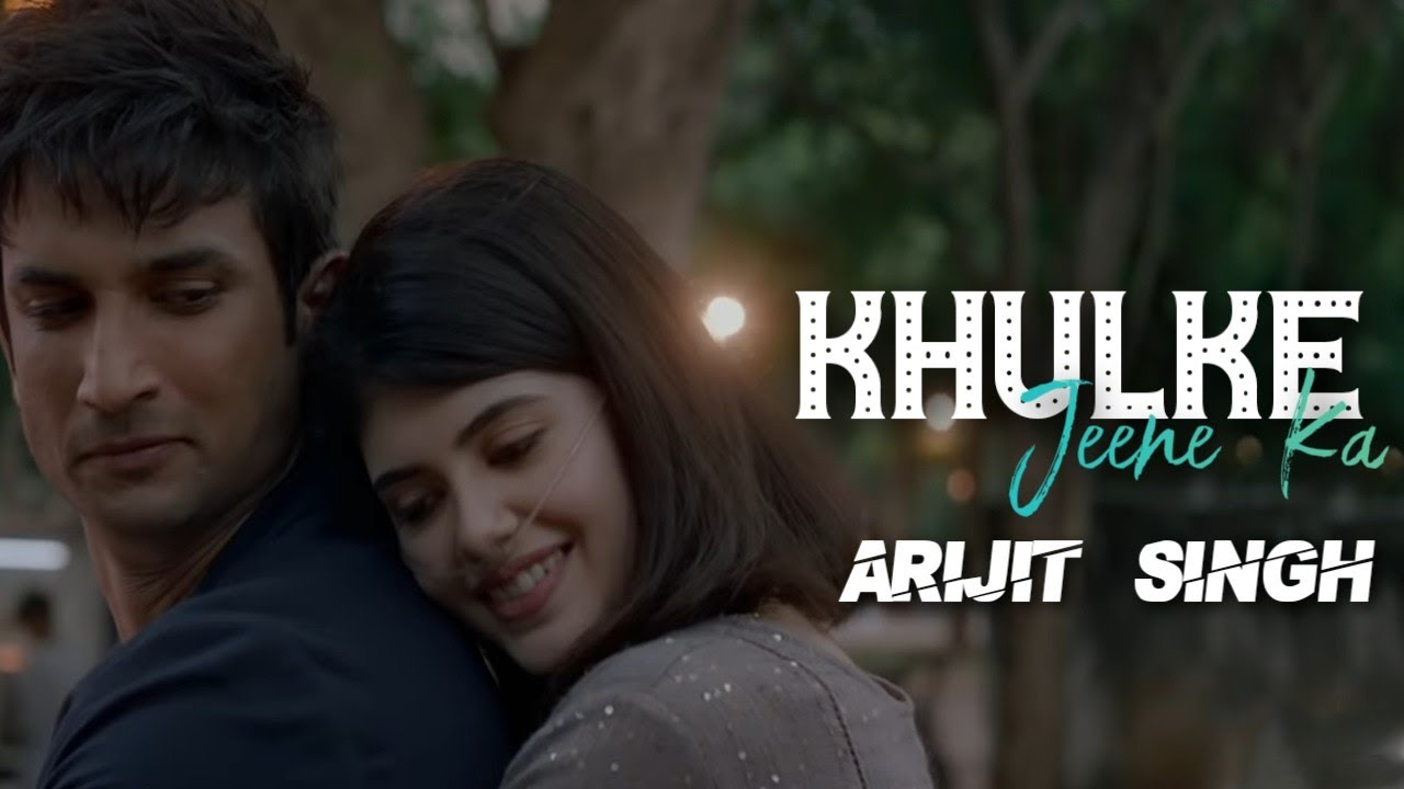 Khulke Jeene Ka Song Lyrics